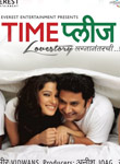 Time Please Marathi Movie
