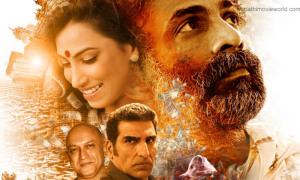 Truckbhar Swapna Marathi Film Poster