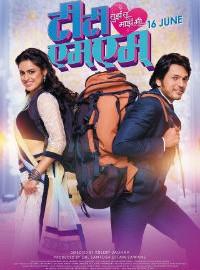 TTMM Marathi Movie Poster