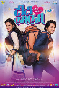 TTMM Marathi Movie Poster