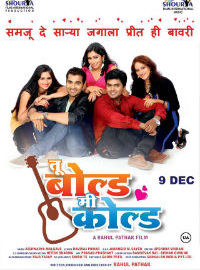Tu Bold Mee Cold Marathi Film Poster