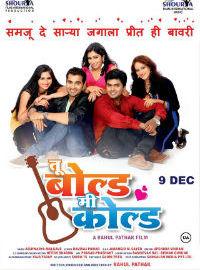Tu Bold Mee Cold Marathi Film Poster