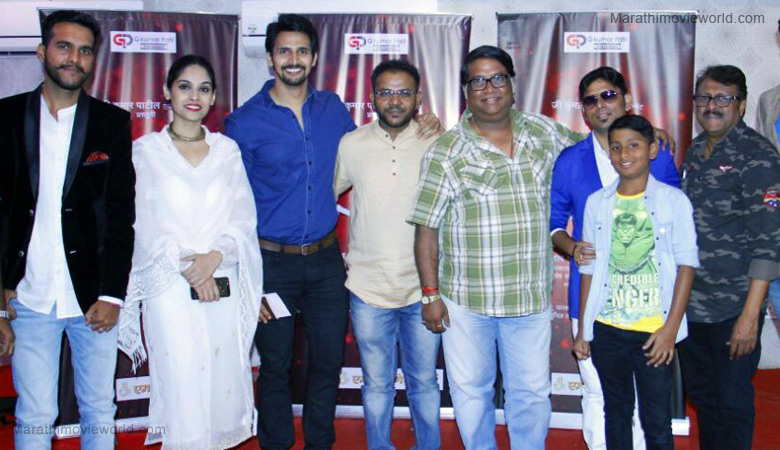 'Tu Tithe Asave-' movie launch