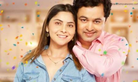 Marathi film 'Tula Kalnnaar Nahi'