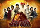 Uladhaal Marathi Movie