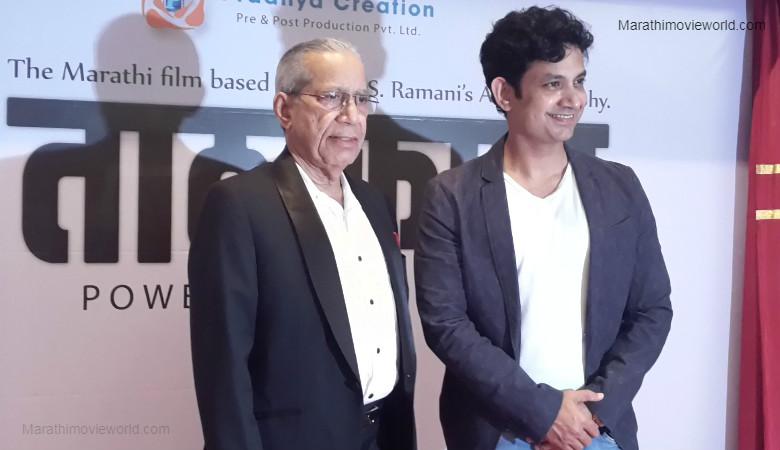 Dr.Ramani and Umesh Kamat , Marathi film 'Tath Kana'
