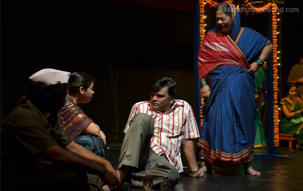 Marathi Play, Uney Purey Shahar Ek