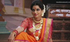 Urmila Kanitkar Kothare As Vithabai