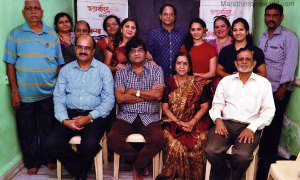 Usha Nadkarni with Londonchya Aajibai Team