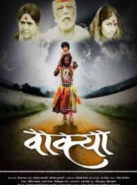 Vaakya Marathi Film Poster