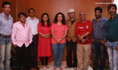 Walan Marathi Movie