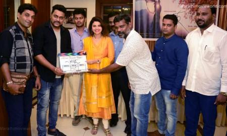 Marathi Film Jalu