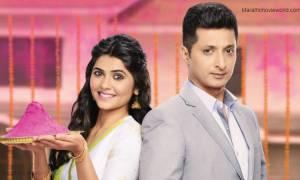 Marathi Serial 'Radha Prem Rangi Rangli'