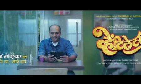 Priyanka Chopra Ventilator Marathi Movie