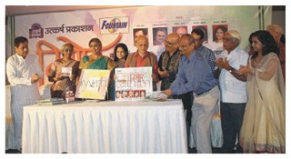 Music Album Vibhor Released