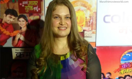 Vidhi Kasliwal Marathi Movie Producer