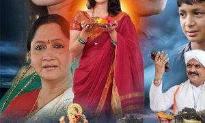 Vighnaharta Mahaganapati Moviestills