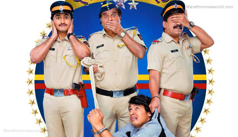 Vikas Patil, Ashok Saraf, Upendra Limye in Marathi FIlm 'Sentimental'movie