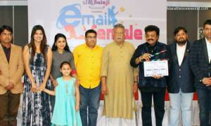 Marathi film 'Email Female'