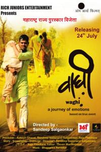 Wagh Marathi Movie