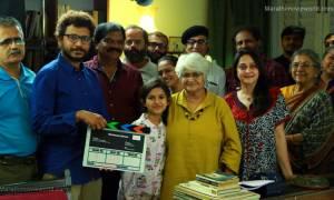 'Welcome Home' Umesh Kulkarni, Sumitra Bhave, Sunil Sukathankar, Mrinal Kulkarni