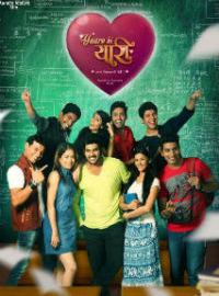 Yaaro Ki Yaari Marathi Film Poster