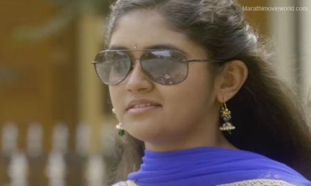 Sairat Marathi Movie Still