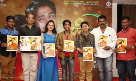 Yash Kulkarni Gauri Kulkarni Bhau Kadam Ranjan Film