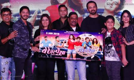 'Ye Re Ye Re Paisa' Marathi Movie music launch