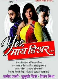 Yes My Dear Marathi Natak Poster