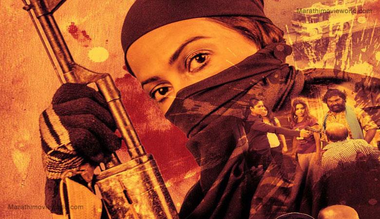 Actress Yogita Dandekar, Marathi movie 'Nirbhaya'