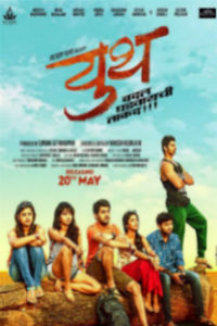 Youth Marathi Film Poster