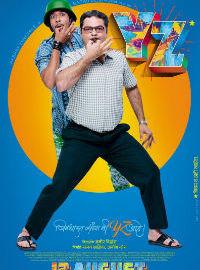 YZ Marathi Movie Poster