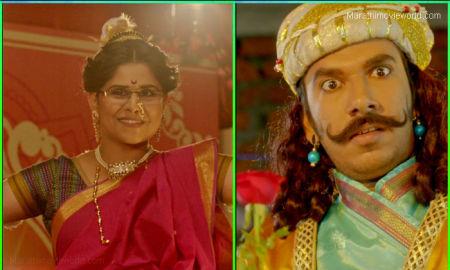 YZ Marathi Movie Still