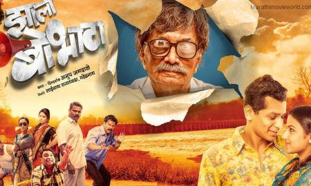 Zhalla Bobhata Film
